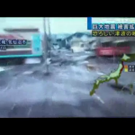 Insane 1st Person View of the Tsunami (h/t @ehoffman)